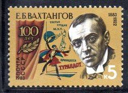 XP2760 - RUSSIA URSS 1983 , Unificato 5015  *** MNH  Watchangov - 1923-1991 URSS