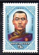 XP2769 - RUSSIA URSS 1983 , Unificato 5055  *** MNH  Bator - 1923-1991 URSS