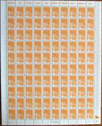 FRANCE 2002 FEUIL COMPLETE DE 100 TIMBRES TYPE MARIANNE DU 14 JUILLET 0,20 € YT N°3447** - Feuilles Complètes