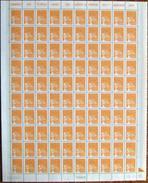 FRANCE 2002 FEUIL COMPLETE DE 100 TIMBRES TYPE MARIANNE DU 14 JUILLET 0,20 € YT N°3447** - Ganze Bögen