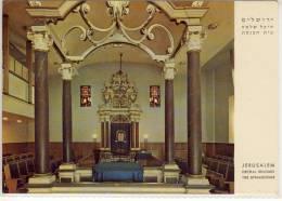 JERUSALEM - The Synagogue At Hechal Shlomo,  Nice Stamp, 1960 - Israel