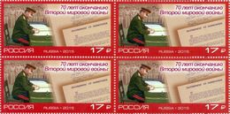 Russia 2015 Block 70th Anniversary World War II Ending WW2 History General Derevianko Military Militaria WWII Stamps MNH - 2. Weltkrieg