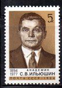 XP2776 - RUSSIA URSS 1984 , Unificato 5086  *** MNH  Ilyushin - 1923-1991 URSS