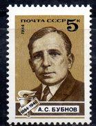 XP2777 - RUSSIA URSS 1984 , Unificato 5087  *** MNH  Bubnov - 1923-1991 URSS