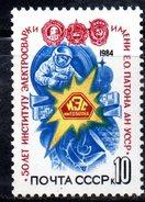 XP2778 - RUSSIA URSS 1984 , Unificato 5103  *** MNH - 1923-1991 URSS