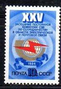 XP2779 - RUSSIA URSS 1984 , Unificato 5104  *** MNH Comecon - 1923-1991 URSS