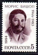 XP2780 - RUSSIA URSS 1984 , Unificato 5106  *** MNH - 1923-1991 URSS