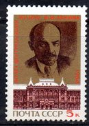 XP2782 - RUSSIA URSS 1984 , Unificato 5107  *** MNH  Lenin - 1923-1991 URSS