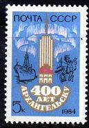 XP2783 - RUSSIA URSS 1984 , Unificato 5108  *** MNH  Arcangelo - 1923-1991 URSS