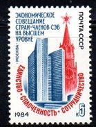 XP2784 - RUSSIA URSS 1984 , Unificato 5109  *** MNH  Comecon - 1923-1991 URSS