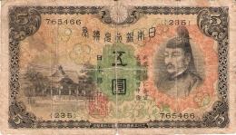 JAPON   5 Yen   ND (1930)   P. 39a - Japan