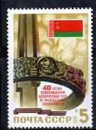 XP2787 - RUSSIA URSS 1984 , Unificato 5118  *** MNH   Bielorussia - 1923-1991 URSS