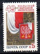 XP2789 - RUSSIA URSS 1984 , Unificato 5120  *** MNH - 1923-1991 URSS