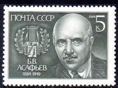 XP2790 - RUSSIA URSS 1984 , Unificato 5121  *** MNH  Musica - 1923-1991 URSS
