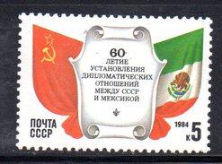 XP2791 - RUSSIA URSS 1984 , Unificato 5126  *** MNH - 1923-1991 URSS