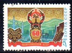 XP2793 - RUSSIA URSS 1984 , Unificato 5149  *** MNH - 1923-1991 URSS