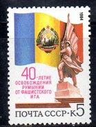 XP2796 - RUSSIA URSS 1984 , Unificato 5144  *** MNH - 1923-1991 URSS