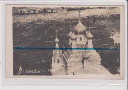 Carte Postale Photo - JERUSALEM - A IDENTIFIER - Israel