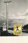 D29296 CARTE MAXIMUM CARD RR 1957 ROMANIA - JAVELIN THROW ATHLETICS STATUE CP ORIGINAL - Athletics