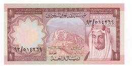 Saudi Arabian Monetary Agency. 1 Riyal UNC. - Saudi-Arabien