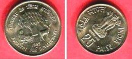 25 PAISE   ( KM 692) TTB+ 2 - India