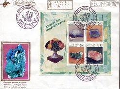 19534 Kazachstan,  Fdc  Bloc 1997  Minerals,  Minerales - Minerals