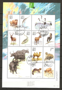 China Volksrepublik (VR) 2001  Mi  Klbg.3219-3228   O/used    Geschützte Tiere II