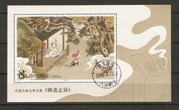 China Volksrepublik (VR) 2001  Mi. Block 97 (3239)   O/used    Jindian Goldener Palast