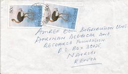 Tanzania 1982 Dar Es Salaam Ostrich Cover - Tanzania (1964-...)