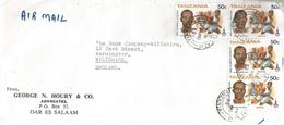 Tanzania 1980 Dar Es Salaam Marathon Athletics Olympic Games Moscow Cover - Tanzania (1964-...)