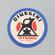 Ancien Sous Bock Brasserie De Vitebsk, Biélorussie  URSS (Beermat Coaster Bierdeckel) - Beer Mats