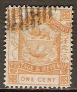 BORNEO  Du  Nord.   -   1889   Y&T N° 35 Oblitéré - Nordborneo (...-1963)