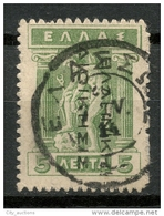 GREECE 1912-13 5 L. LITHO ´´ELLINIKI DIOIKISIS OVPT´´ USED POSTMARK ´´ELASSON´´ -CAG 030914 - Gebraucht