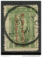 GREECE 1912-13 5 L. ´´ELLINIKI DIOIKISIS OVPT´´ USED POSTMARK ´´SOROVITZ´´ -CAG 030914 - Gebraucht