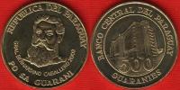 Paraguay 500 Guaranies 2002 Km#195 UNC - Paraguay