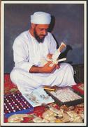 °°° 1621 - SULTANATE OF OMAN - TRADITIONAL CRAFTSMAN °°° - Oman