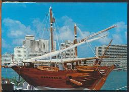 °°° 1623 - UAE - VIEW OF DUBAI - 1986 With Stamps °°° - Emirati Arabi Uniti