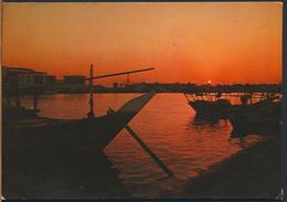 °°° 1624 - UAE - THE CREEK AT NIGHT - 1985 With Stamps °°° - Emirati Arabi Uniti