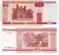 Bielorrusia - Belarus 50 Rublei 2000 Pick 25.b UNC - Belarus