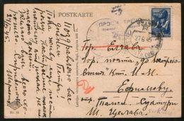 Latvia USRR 1945 Postcard Talsi - Jelgava, Censorship - Letland