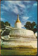 °°° 1639 - MYANMAR - BUPAYA PAGODA - 1985 With Stamps °°° - Myanmar (Burma)