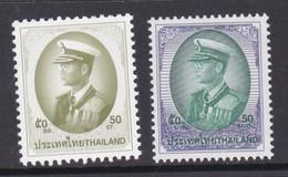 Thailand Scott 1794-1795 1998 King Rama IX  Set  MNH - Thailand