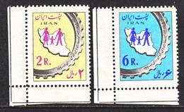 IRAN  1194-5   **   FAMILY  DAY   MAP   COG  WHEEL - Iran