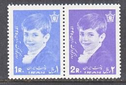 IRAN  1410 A    *    CHILDREN'S  DAY - Iran