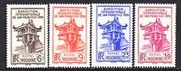 FRENCH  INDOCHINE  140-2   *  SAN  FRANCISCO  EXPO.  1939  PAGODA - Indochina (1889-1945)