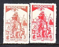 FRENCH  INDOCHINE  213-4   *  ELEPHANTS - Indochina (1889-1945)