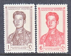 FRENCH  INDOCHINE  225-6   * - Indochina (1889-1945)