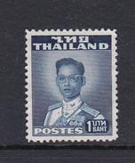 Thailand SG 342 1951 King Bhumibol 1 Bath Blue Mint Hinged - Thailand