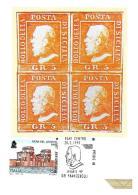 [MD0699] CPM - LEVANTE '99 140° ANNIVERSARIO DEI FRANCOBOLLI DI SICILIA - BARI - CON ANNULLO 20.3.1999 - NV - Francobolli (rappresentazioni)