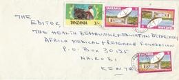 Tanzania 1987 Dar Es Salaam Coffee Harvesting Satellite Earth Station Cover - Tanzania (1964-...)